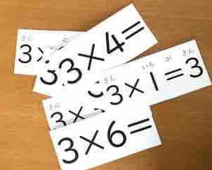 合格への道のり15:基礎のかけ算