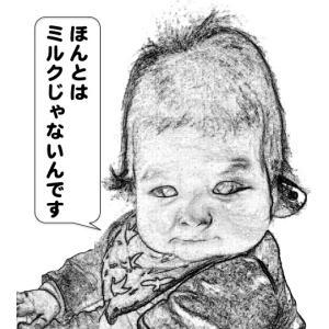 難しい!赤ちゃんが夜泣く理由はこれだった【ショート育児記録】
