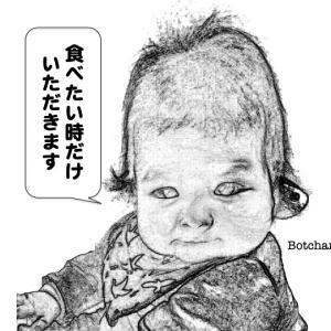 離乳食拒否?離乳食を食べるのはWhiningのとき。Tiredのときは食べないよ。英語の使い方も紹介。