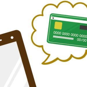 ネットショップ(ECサイト)の始め方!クレジットカード決済に対応したいけど・・・難しいのかな?いえいえ今は簡単なんです!