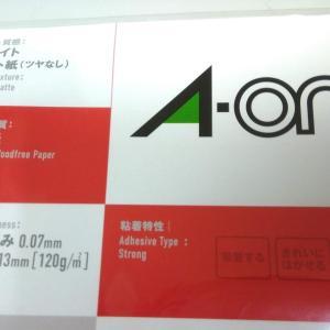 商品に貼るラベルシール。「A-ONE」ラベルの「ラベル屋さん」を使えば、誰でも簡単にキレイなシールがつくれます!