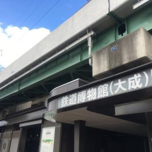 【2歳3ヶ月】新幹線にハマってる息子を連れて鉄道博物館へ!