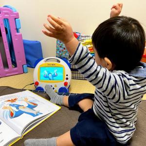 【2歳3ヶ月】DWEを始めて1年9ヶ月目の効果