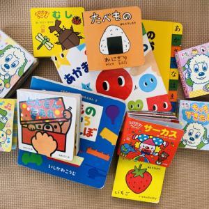 0~2歳児にオススメの絵本は?選び方や我が家の子どもの反応も紹介!