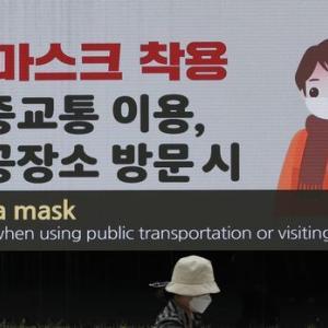 【韓国】オマエラのウンコマスクなんかいらねーよ(´・д・`)バーカ【勘違いすんじゃネー】
