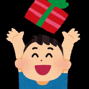 【プレゼント】高校生の男の子へのプレゼントアンケート【口コミ】