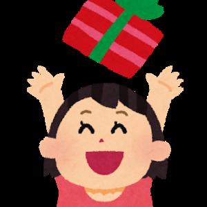【プレゼント】高校生の女の子へのプレゼントアンケート【口コミ】