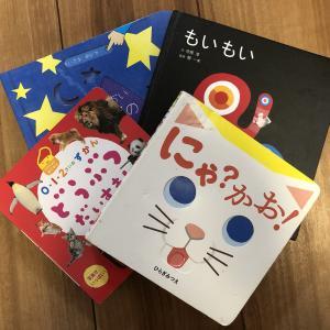 赤ちゃんが絵本を食べる対策に!口に入れても安心なボードブックおすすめ9冊!