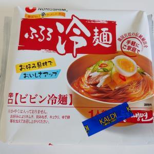 【カルディ】ふるる冷麺、辛口ビビン冷麺を食べてみました