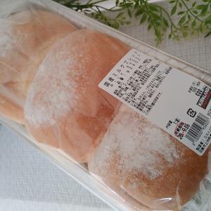 【コストコ】「国産ミルクブレッド」意外にも米粉パンに思えるモチモチパンだった