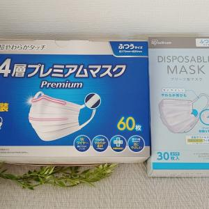【コストコ】「4層プレミアムマスク」と「アイリスオーヤマ マスク」の使い心地レビュー