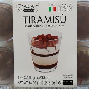 【コストコ】大きいティラミスじゃない方の6個入イタリアンティラミスを買ってみた