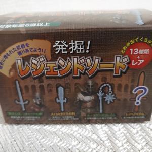 セリアで買える発掘体験キット「レジェンドソード」が100円とは思えないクォリティで面白い!