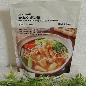 無印良品サムゲタン鍋の素は生姜鍋じゃないかと思う?