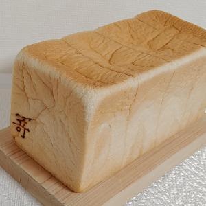 高級食パン専門店 嵜本(さきもと)「極美ナチュラル食パン」のレビュー