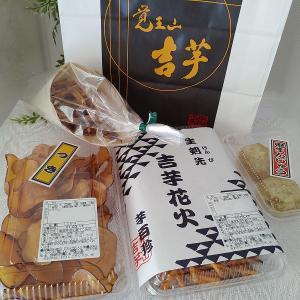【名古屋土産】覚王山 吉芋の花火のような芋けんぴに手が止まらない!
