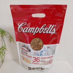 【コストコ】キャンベルの粉末スープ、コーンポタージュ&クラムチャウダー36袋の正直感想