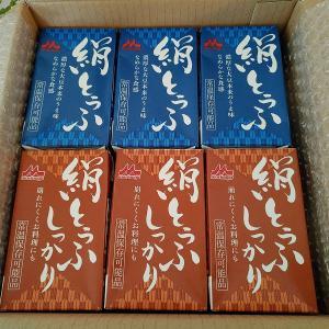 【森永 絹とうふ】常温で保存できる豆腐が便利!