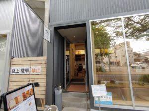 【名古屋高級食パン】食パン専門店 つばめパンの絹香はモチモチでレベルが高い万能食パン