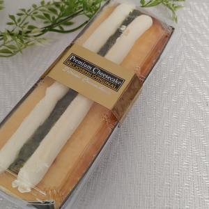 【成城石井】イタリア産シチリアレモンのチーズケーキがおすすめ!濃厚&酸っぱくてめちゃウマ~