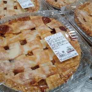 【コストコ】アップルパイ、2キロ越えの重量と攻めすぎな味に驚く