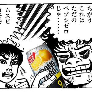 【裏情報】酒・タバコ・コーヒー・筋肉痛……治験で落ちるのは?