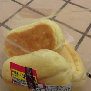 【泣きながらパンを食べる】セミリタイア者の憂鬱な一日