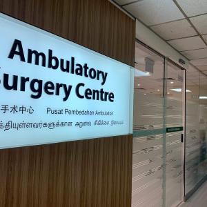 ②旦那の手術【下肢静脈瘤】シンガポール病院事情