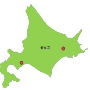 北の大地 北海道! 旅のテーマ:アイヌ文化について深く知る