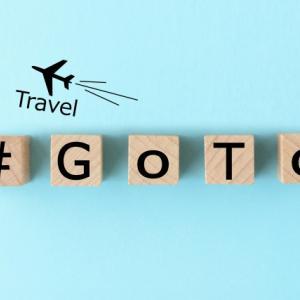 「じゃらん」GOTOトラベル キャンペーンを利用した出張の宿泊予約を行いました