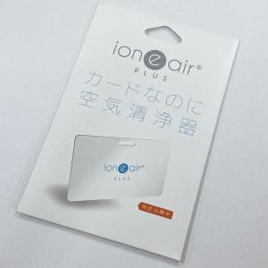 身につける空気清浄器イオニアカード ion e air PLUS