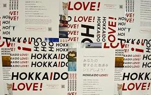 GOTOトラベルに東京が・・一足先に北海道へ