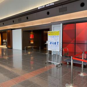 東京国際空港 羽田ターミナルビル間 無料の移動方法