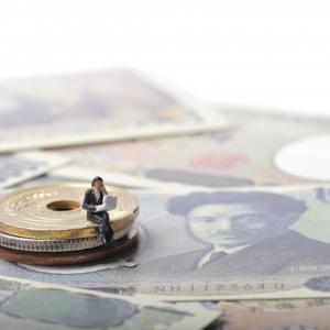 PCA給与シリーズの銀行(全銀・みずほ)フォーマット変換を応用した住民税納付