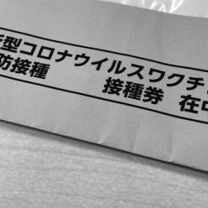 東京に行ったらコロナに感染する?(コロナは生活行動習慣感染症)