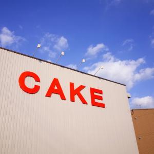 最近よく行くケーキ屋さん、パティスリー.s.s.base