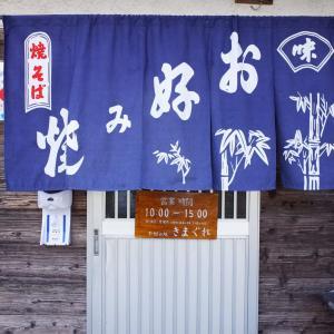 今年もきまぐれカキオコ(備前市日生)