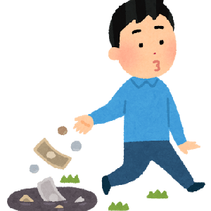 わずか1日で失った1か月の生活費
