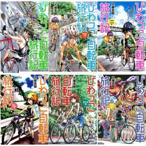 過酷でリアルな旅の体験記!漫画『びわっこ自転車旅行記』の魅力とは?