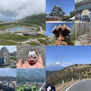 東海地方の絶景ロード!自転車旅におすすめサイクリングスポット&観光名所!