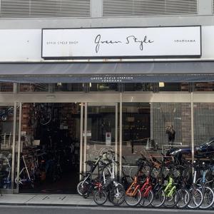 【グリーンサイクリングステーション横浜】折り畳み自転車試乗レポート!