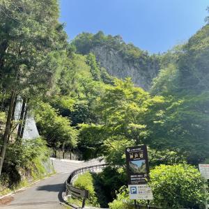 神戸岩渓谷歩きと通行止めの東京西部ルート開拓サイクリング