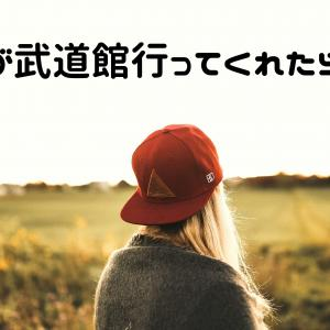 【2020年冬アニメの覇権】推しが武道館行ってくれたら死ぬに注目!!(オススメ)