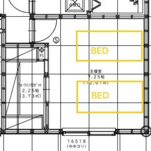 主寝室のベッドの配置について