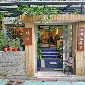 台北永康街で人気のレトロな夜カフェ「雅埠YABOO咖啡」~勉強や作業にもおすすめ!