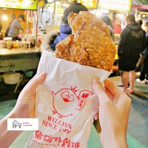 士林夜市で食べてほしい!やみつきになる雞排(ジーパイ)「維縈家鄉碳烤雞排」