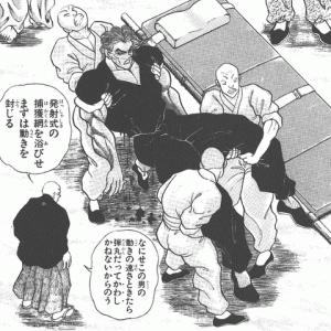 範馬勇次郎「俺っち最強w」スナイパー「ほーんパァン」範馬勇次郎「ウワァアァアアア」