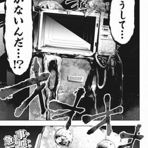 【悲報】ジャンプ新連載「タイムパラドクスゴーストライター」、終わる