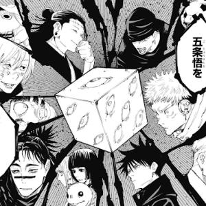 【悲報】呪術廻戦、人間サイドが弱すぎる