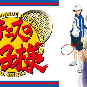 テニスの王子様の許斐剛先生、腐女子を煽る